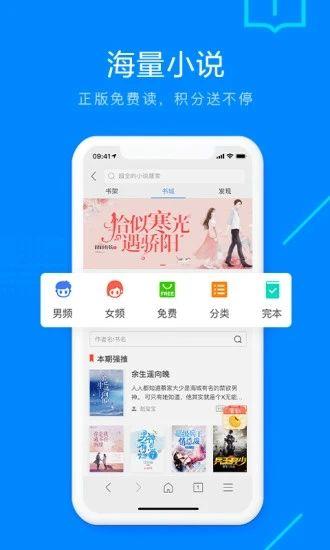 搜狗浏览器app安卓版破解版