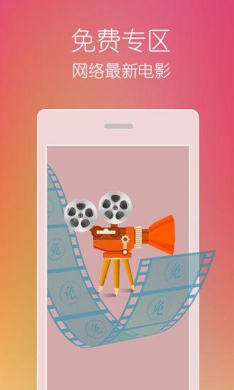 小蝌蚪视频app无限观看次数下载