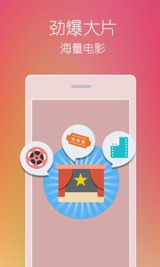 小蝌蚪视频app无限观看次数