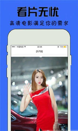 鲨鱼影视app官方版
