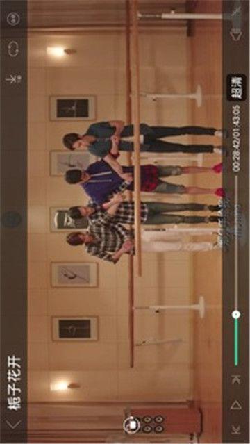 月亮视频app免费最新版