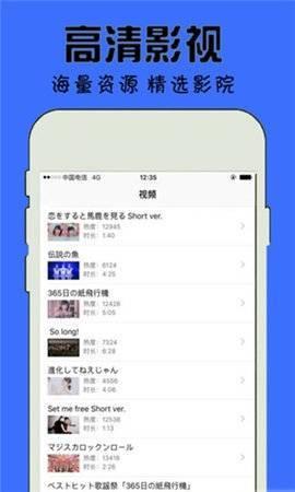 桃花岛视频安卓版