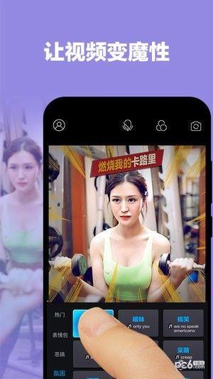 莲藕短视频app安卓版下载截图3