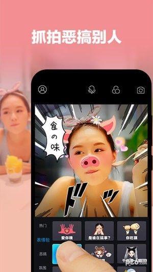 莲藕短视频app安卓版下载截图1