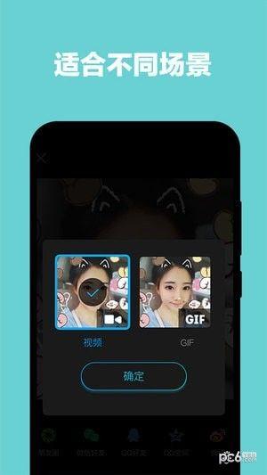 莲藕短视频app安卓版下载截图2