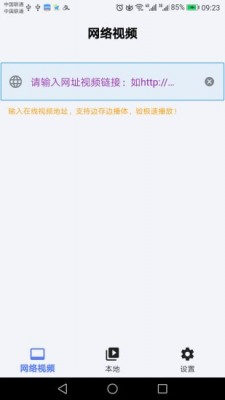 篱笆视频app安卓版下载截图2