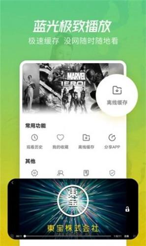 花样视频app下载最新版截图2