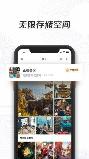 一刻相册app最新版
