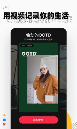 小红书app官方截图1