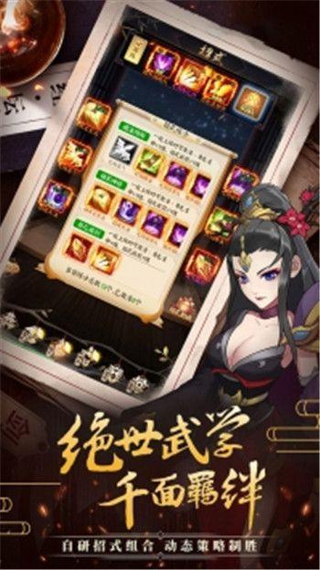 侠客游仗剑江湖最新安卓版破解版