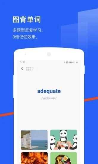 百词斩app官方版下载
