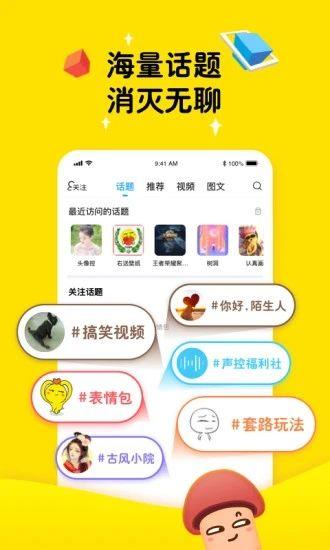 最右app官方版最新版