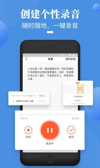 荔枝微课安卓版最新版