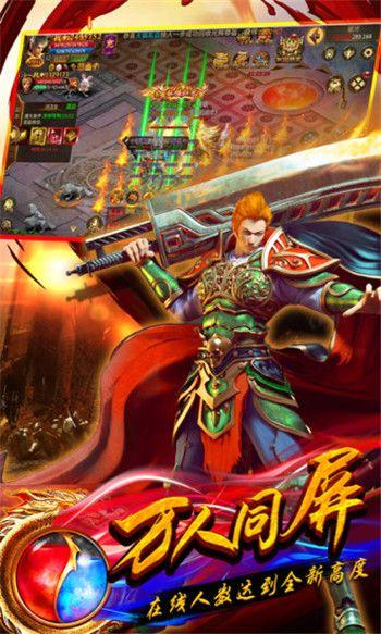 战神传奇爆装复古蓝月至尊王者真传奇最新安卓版最新版