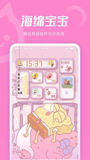 小妖精美化app安卓版破解版