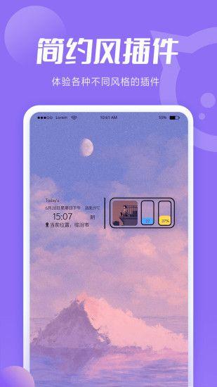 小妖精美化app安卓版下载