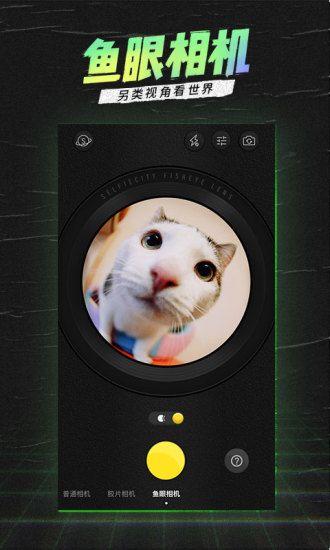 潮自拍app安卓版下载