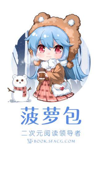 菠萝包轻小说安卓版下载