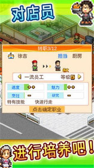 美食梦物语最新版下载