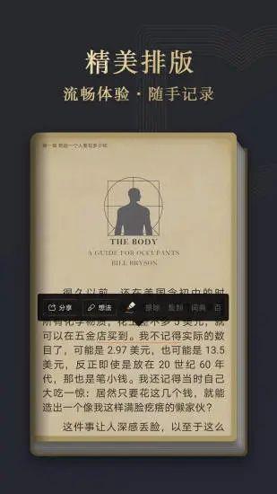 华为阅读app客户端下载
