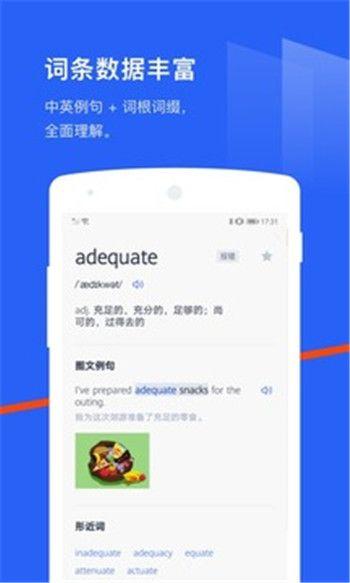 百词斩2021最新安卓版最新版