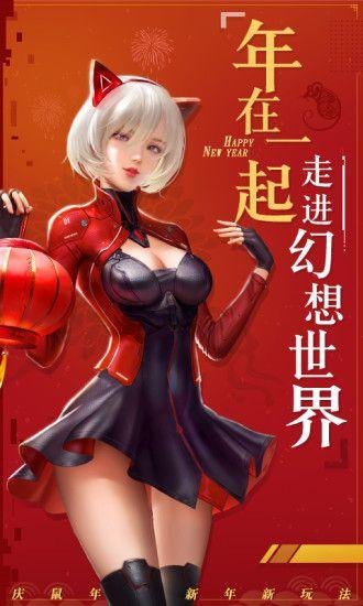 神谕幻想安卓版最新版