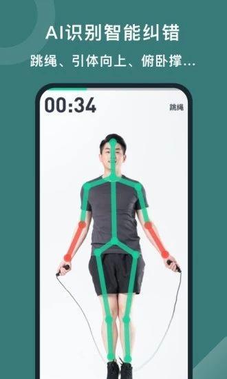 悦动圈app正版下载安装