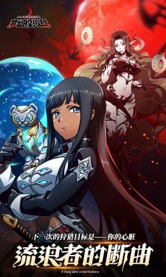 梦幻模拟战手游下载最新版