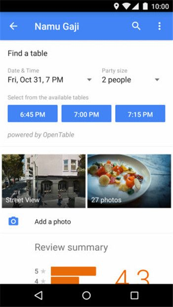 谷歌地图2021最新安卓版最新版