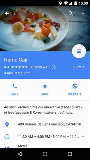 谷歌地图2021最新安卓版下载