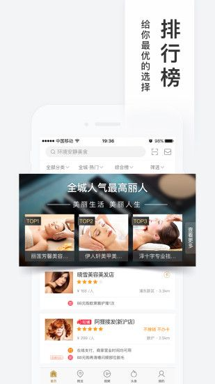 百度糯米app下载下载