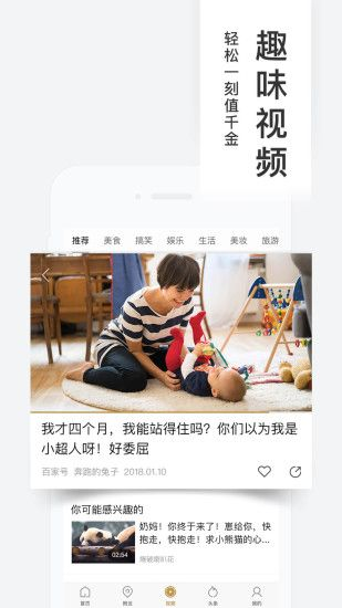 百度糯米app下载破解版