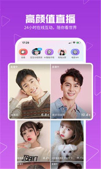 美拍2021最新手机版