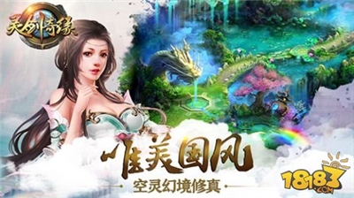 灵剑奇缘手游官方下载最新版