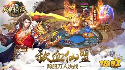 灵剑奇缘手游官方下载破解版