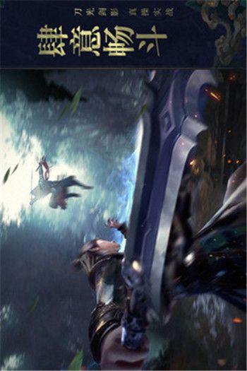 远征2手游官方下载最新版