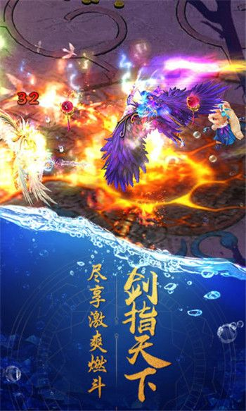 天缘传说手机版下载最新版