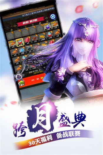 秦时明月手游安卓版最新版