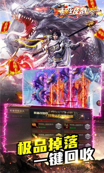 超级武器手游最新版