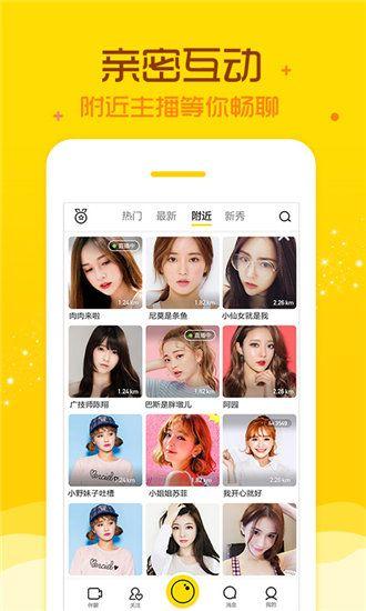 左左视频官方app截图4