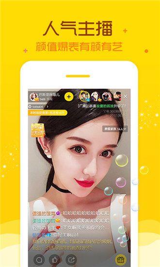 潦草影视手机app截图3