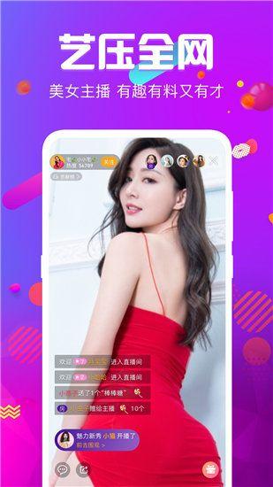 老鸭视频安卓版app截图3