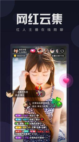 老鸭视频手机app截图1