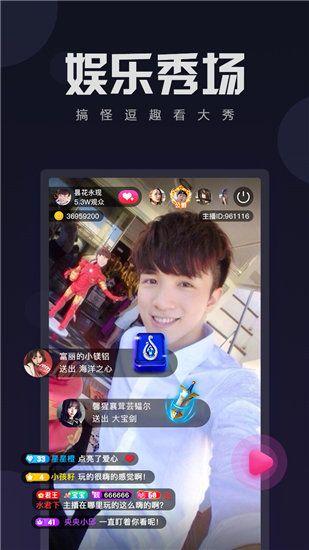 水手影视手机app截图2