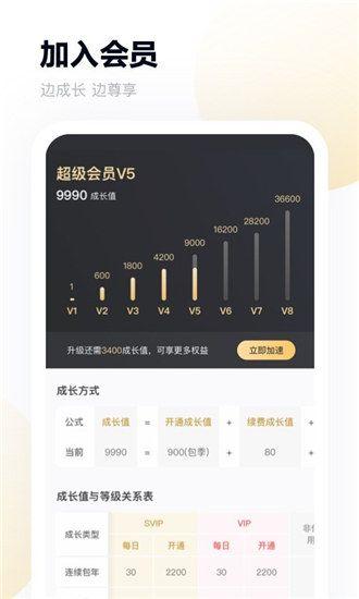 百度网盘官方精简版