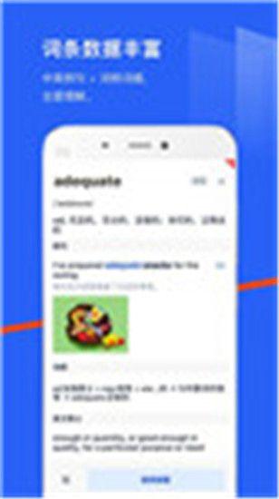 百词斩英语app下载人教版破解版
