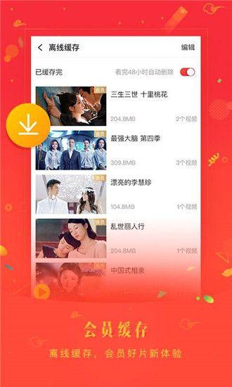 搜狐视频安卓客户端免费版本
