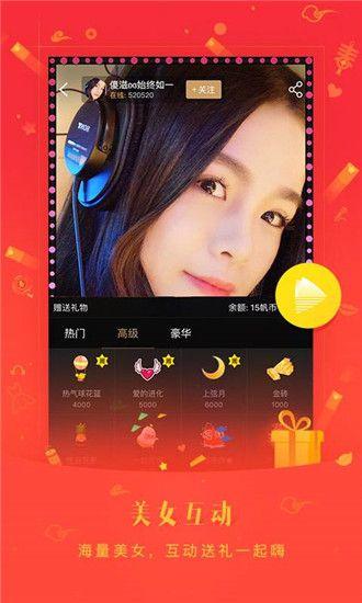 搜狐视频安卓客户端破解版