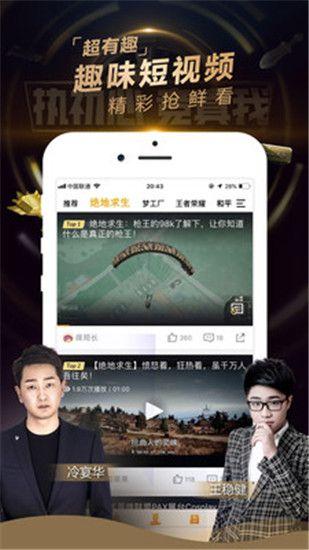 企鹅电竞app下载安装