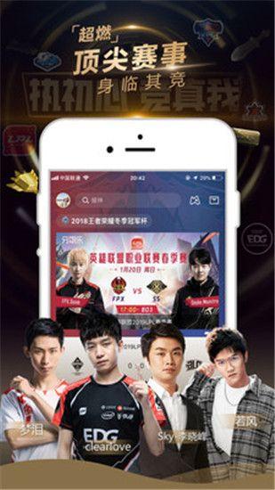 企鹅电竞app下载安装下载
